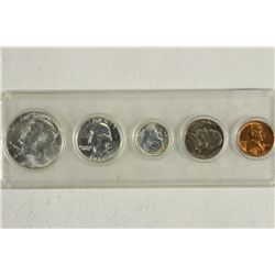1964 US SILVER UNC YEAR SET