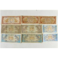4-1, 2-2 & 3-5 BHUTAN NGULTRUMS CURRENCY