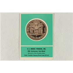 US BRONZE POWDERS INC. 50TH ANNIVERSARY COIN /