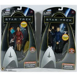 SEALED SET OF 2  STAR TREK MOVIE
