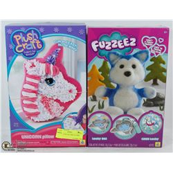 SET OF 2 NEW THE ORB FACTORY CRAFTS