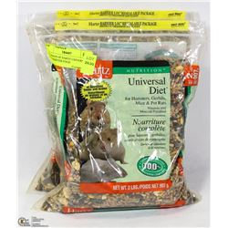 TWO BAGS OF HARTZ UNIVERSAL DIET HAMSTER FOOD