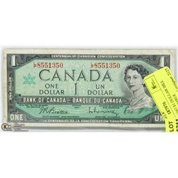 CANADIAN 1967 $1 DOLLAR BILL WITH SERIAL NUMBER