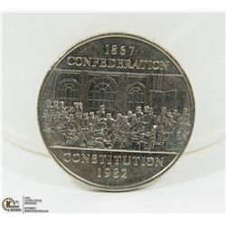 CANADIAN CONSTITUTION 1867-1982 $1 DOLLAR COIN