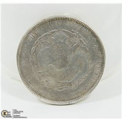 CHINESE DRAGON COIN