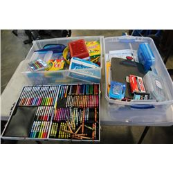TWO TOTES OF DRAWING AND ART SUPPLIES