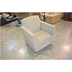 UPOLSTERED ARMCHAIR