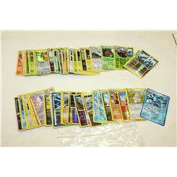TWO PACKS OF RARE POKEMAN CARDS