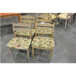 FOUR CARVED DINING CHAIRS