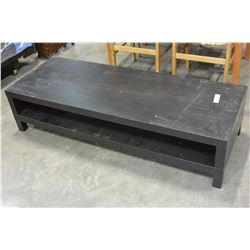 ESPRESSO FINISH LARGE COFFEE TABLE