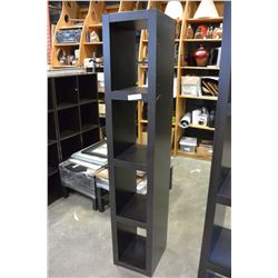 SIX FOOT ESPRESSO FINISH BOOKSHELF