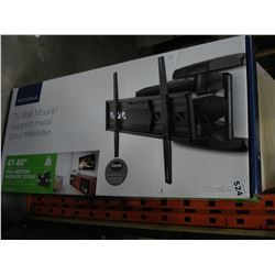 NEW OVERSTOCK INSIGNIA 47 80 INCH FULL MOTION TV WALL MOUNT