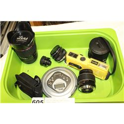 TRAY OF LENS MUG AND VINTAGE CAMERA LENSES ETC