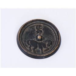 Antique Chinese Bronze Mirror With Horse And