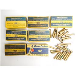 DOMINION AND WINCHESTER 32-40 AMMO AND CASES