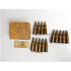WWII GERMAN 7.92 X 33K WITH ORIGINAL BOX ON STRIPPER CLIPS