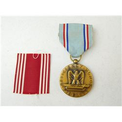 U.S. GOOD CONDUCT MEDAL