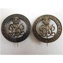 WWI SILVER WAR BADGES