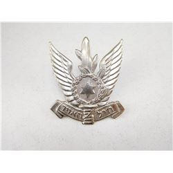 ISRAEL DEFENCE FORCE CAP BADGE