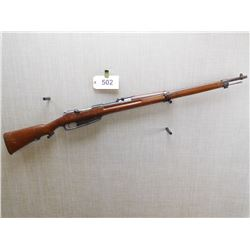 MAUSER , MODEL: GEW 88 /91 GERMAN COMMISSION RIFLE , CALIBER: 8MM MAUSER