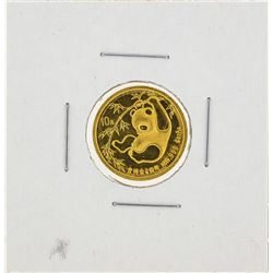 1985 1/10 oz China Panda Gold Coin
