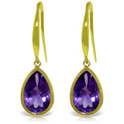Genuine 5 ctw Amethyst Earrings Jewelry 14KT Yellow Gold - REF-35W2Y