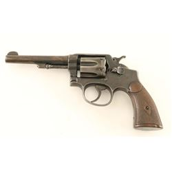 Smith & Wesson Hand Ejector .32-20