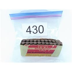 Collectible 401 Ammo