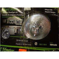 Pack of 4 outdoor flood light kits