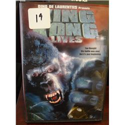 Used King Kong Lives