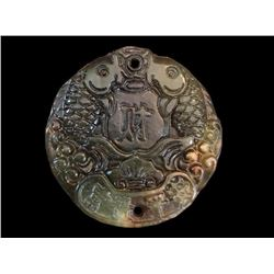 Chinese Carved Serpentine Double Fish Medallion Pendant