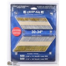 500 PC PAPER TAPE FRAMING NAIL VARIETY PACK