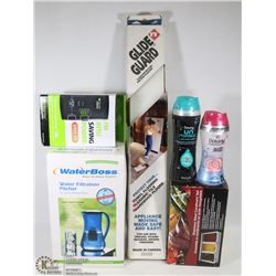 NEW HOUSEHOLD ITEMS GLIDE GUARD