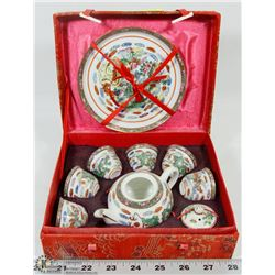 ASIAN TEA SET IN CASE