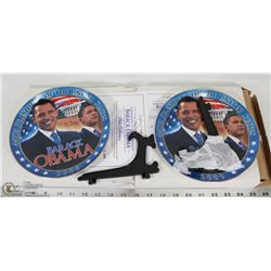 LOT OF 2 NEW BOXED BARACK OBAMA COMMEMORATIVE