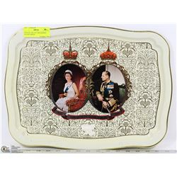 VINTAGE 1952-1977 THE QUEEN'S SILVER JUBILEE