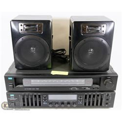 TUNER, EQUALIZER AND SPEAKER SET - SANSUI T-550