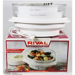 NEW RIVAL AUTOMATIC STEAMER/RICE COOKER