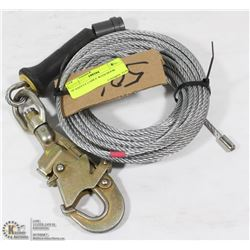 50' SAFETY CABLE WITH HOOK