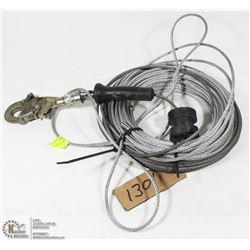 130' SAFETY CABLE WITH HOOK