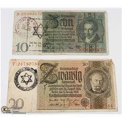 GERMAN NAZI WWII JEWISH GHETTO BANK NOTES
