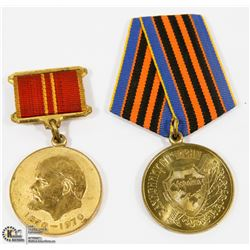 RUSSIAN COMMUNIST MILITARY MEDALS