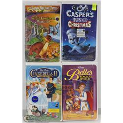 LOT OF 4 UNOPENED VINTAGE CHILDRENS VHS MOVIES