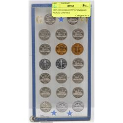 1937-1952 COLLECTIVE CANADIAN NICKEL COIN SET