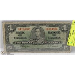 1937 CANADIAN $1 DOLLAR BILL