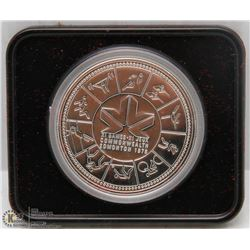 1978 COMMONWEALTH CANADIAN COIN IN CASE
