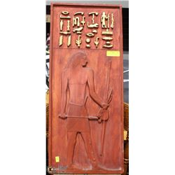 EGYPTIAN CARVED PLAQUE 15X33