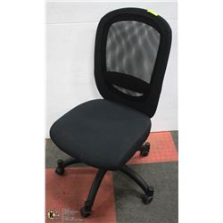 OFFICE CHAIR - CLOTH SEAT & MESH BACK