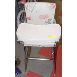 RETRO HIGH CHAIR
