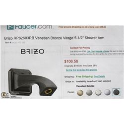 "BRIZO VENETIAN BRONZE VIRAGE 5.5"" SHOWER ARM"